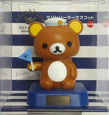 【中古】小物(キャラクター) リラックマ マリンソーラーマスコット 「リラックマ」