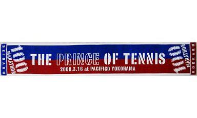 【中古】タオル・手ぬぐい(キャラクター) 青学/六角 マフラータオル「テニスの王子様 100曲マラソン 2008.3.16 at パシフィコ横浜」