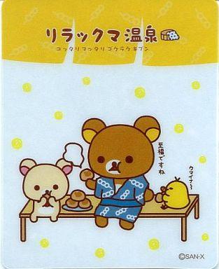 【中古】マウスパッド(キャラクター) 温泉饅頭 リラックマ温泉マウスパッド 「リラックマ」 ローソン×伊藤園キャンペーン