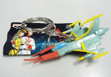 【中古】キーホルダー・マスコット(キャラクター) コスモゼロ 「宇宙戦艦ヤマト」 フィギュアキーホルダー
