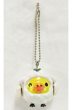 【中古】キーホルダー・マスコット(キャラクター) キイロイトリ/羊 プランプランパールマスコット 「リラックマ」