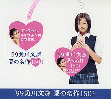 深田恭子の高画質な画像23