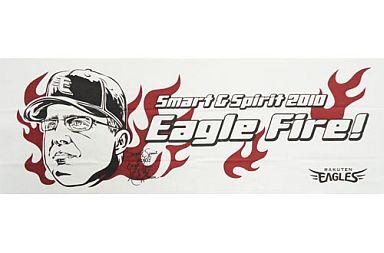 【中古】タオル・手ぬぐい(男性) 楽天イーグルス 手ぬぐい(Smart & Spirit 2010 Eagle Fire!)