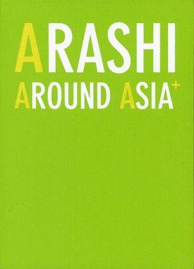 【中古】フォトフレーム・アルバム(男性) 嵐 フォトアルバム 「凱旋記念最終公演 ARASHI AROUND ASIA+ in DOME」