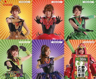 【中古】マウスパッド(女性) ベジレンジャー(AKB48) マウスパッド バランス戦隊ベジレンジャーキャンペーン当選品