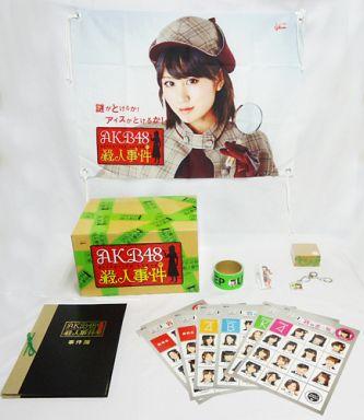 【中古】小物(女性) AKB48 オリジナルグッズセット 「AKB殺人事件」 グリコ アイスの実 第3回 AKBオリジナルグッズプレゼントキャンペーン当選品