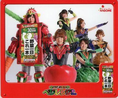 【中古】マウスパッド(キャラクター) ベジレンジャー(AKB48) オリジナルマウスパッド カゴメフェア当選品
