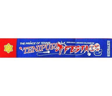 【中古】タオル・手ぬぐい(キャラクター) A.青学 マフラータオル 「テニスの王子様」 テニプリフェスタ2009