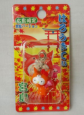 【中古】キーホルダー・マスコット(キャラクター) キティ(宮島/オレンジ) ファスナーマスコット 「ハローキティ」 広島限定