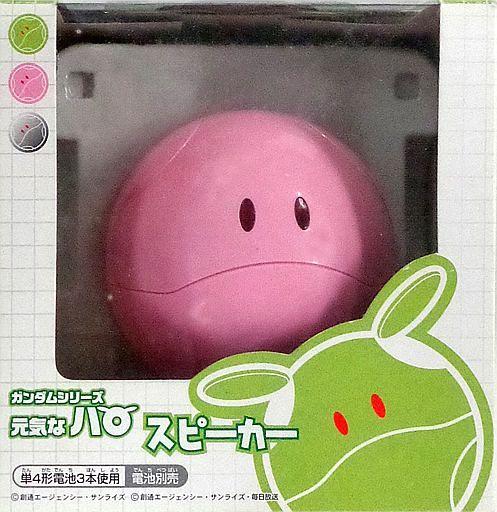 【中古】スピーカー(キャラクター) ハロ(ピンク) スピーカー  「ガンダムシリーズ 元気なハロ」