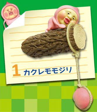 【中古】小物(キャラクター) 1.カクレモモジリ 「こびとづかん 立体マグネット」