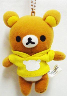 【中古】キーホルダー・マスコット(キャラクター) リラックマ(黄色) カラフルパーカー マスコットキーチェーン 「リラックマ」