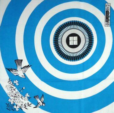 【中古】タオル・手ぬぐい(男性) HIRO バンダナ 「エグザムライ戦国」 月刊少年チャンピオン2011年4月号付録