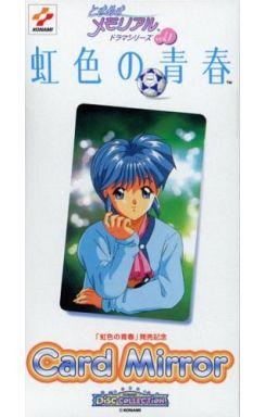 虹野沙希(頬杖) 虹色の青春発売記念カードミラー 「ときめきメモリアルドラマシリーズ Vol.1 虹色の青春」