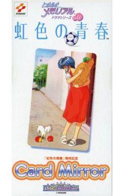 虹野沙希(紙袋/ネコ) 虹色の青春発売記念カードミラー 「ときめきメモリアルドラマシリーズ Vol.1 虹色の青春」