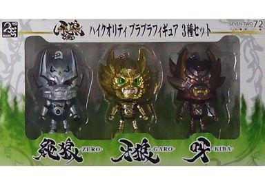 【中古】キーホルダー・マスコット(キャラクター) 牙狼 ハイクオリティブラブラフィギュアマスコット 3種セット