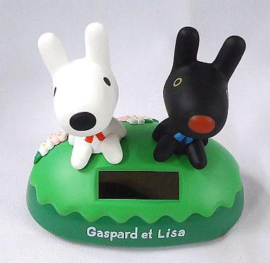 【中古】小物(キャラクター) リサ&ガスパール ソーラーでゆらゆら 「リサとガスパール」