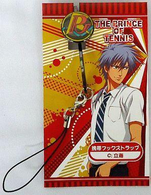 【中古】ストラップ(キャラクター) C:立海 携帯フックストラップ 「テニスの王子様」