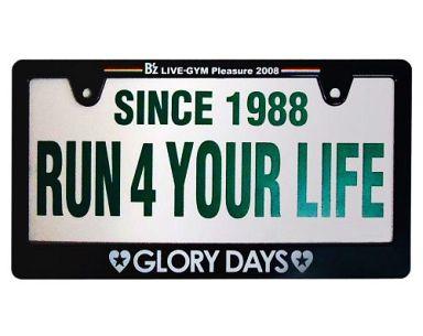 【中古】カーグッズ(男性) B'z ナンバーフレーム 「B'z LIVE-GYM Pleasure 2008 -GLORY DAYS-」