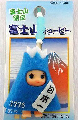 【中古】キーホルダー・マスコット(キャラクター) 富士山キューピー 根付け(水色) 「地域限定QPマスコット」 富士山限定