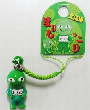 【中古】キーホルダー・マスコット(キャラクター) まりもっこり(緑ジャージ) 根付け(グリーン) 「まりもっこり」 北海道限定