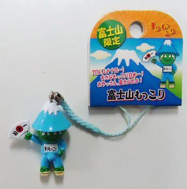 【中古】キーホルダー・マスコット(キャラクター) 富士山もっこり 根付け(ライトブルー) 「まりもっこり」 富士山限定