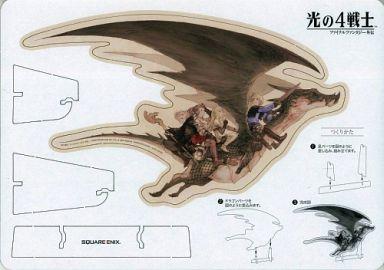 【中古】小物(キャラクター) 光の4戦士・ドラゴンスタンディーPOP 「DSソフト 光の4戦士 ファイナルファンタジー外伝」 早期購入特典