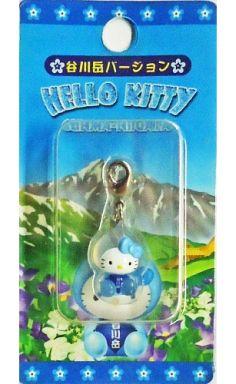 【中古】キーホルダー・マスコット(キャラクター) キティ(谷川岳バージョン) ファスナーマスコット 「ハローキティ」