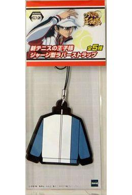 【中古】ストラップ(キャラクター) 氷帝 ジャージ型ラバーストラップ 「新テニスの王子様」