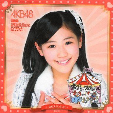 西野未姫 推しタオル 「AKB48スーパーフェスティバル ~日産スタジアム、小(ち)っちぇっ! 小(ち)っちゃくないし!!~」