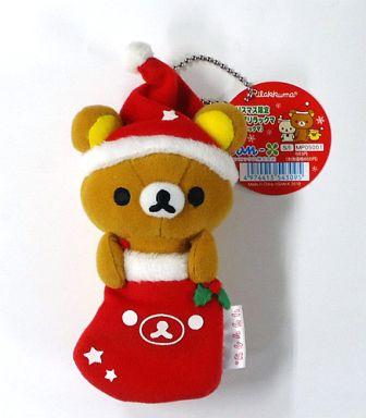 【中古】キーホルダー・マスコット(キャラクター) リラックマ(靴下) クリスマス限定ぶらさげリラックマ 「リラックマ」