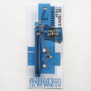 【中古】ストラップ(キャラクター) B:氷帝 ストラップ 「テニスの王子様 テニプリフェスタ2011 in 武道館」