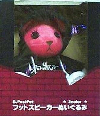 【中古】スピーカー(キャラクター) PostPet B.PostPet モモ フットスピーカーぬいぐるみ
