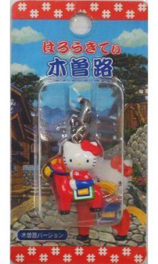【中古】キーホルダー・マスコット(キャラクター) キティ(木曽路) ファスナーマスコット 「ハローキティ」