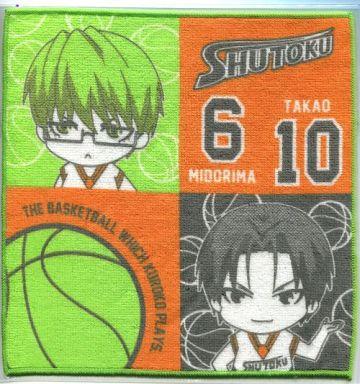 【中古】タオル・手ぬぐい(キャラクター) 緑間・高尾 ミニタオル 「黒子のバスケ」
