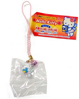【中古】キーホルダー・マスコット(キャラクター) キティ(那須ハートランドバージョン) 根付け(ピンク×ホワイト) 「ハローキティ」 那須限定