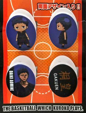 【中古】小物(キャラクター) 05.青峰大輝 ミニホールドマスコット 「黒子のバスケ」