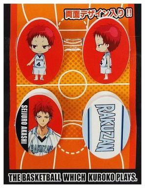 【中古】小物(キャラクター) 07.赤司征十郎 ミニホールドマスコット 「黒子のバスケ」