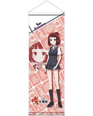 臼沢塞 「咲-Saki-全国編 みにたぺ 宮守女子編」