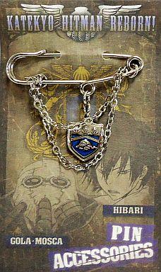 【中古】アクセサリー(非金属)(キャラクター) 雲のリング 家庭教師ヒットマンREBORN! ピンアクセサリーD