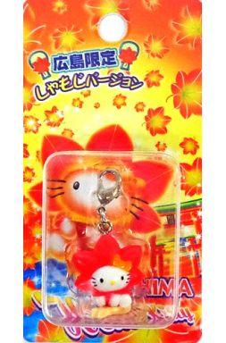 【中古】キーホルダー・マスコット(キャラクター) キティ(しゃもじバージョン) ファスナーマスコット 「ハローキティ」 広島限定