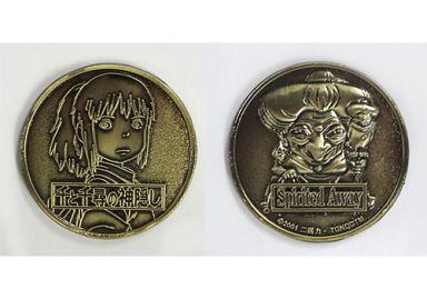 【中古】小物(キャラクター) 千尋/湯婆婆 公開記念メダル 「千と千尋の神隠し」