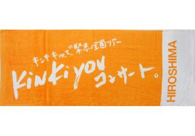 【中古】タオル・手ぬぐい(男性) KinKi Kids 地域限定フェイスタオル オレンジ(HIROSHIMA) 「キンキキッズ 緊急全国ツアー KinKi you コンサート。」 広島会場限定