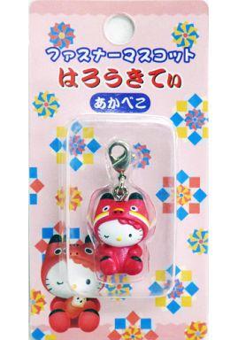 【中古】キーホルダー・マスコット(キャラクター) キティ(あかべこ) ファスナーマスコット 「ハローキティ」