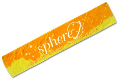 【中古】タオル・手ぬぐい(女性) sphere-スフィア- マフラータオル(オレンジ) 「ミュージックレインgirls 春のチョコまつり」