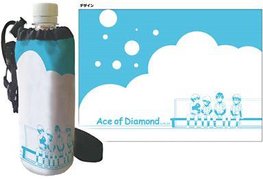 1d0e34c121 青道高校(水色) ペットボトルホルダー 「ダイヤのA」 | 予約 | 生活雑貨(キャラクター) | 通販ショップの駿河屋