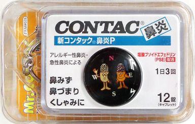 【中古】キーホルダー・マスコット(キャラクター) Mr.コンタック(大阪くん&東京くん) オリジナルコンパスキーホルダー