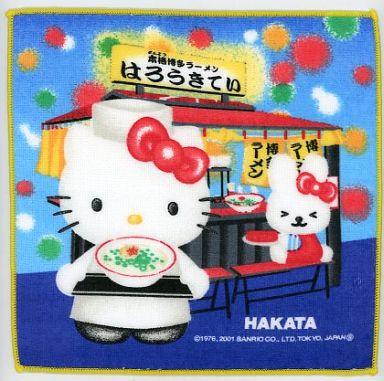 【中古】タオル・手ぬぐい(キャラクター) キティ&キャシー(博多ラーメン) プチタオル 「ハローキティ」 福岡限定