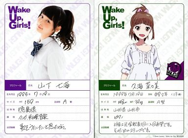 出典 www.suruga,ya.jp