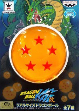 【中古】小物(キャラクター) E.五星球 リアルサイズドラゴンボール 「ドラゴンボール改」